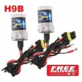 H9B replacement HID bulbs
